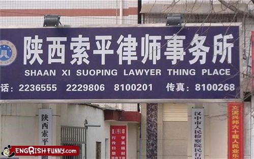 business lawyer place sign thing - 4330041344