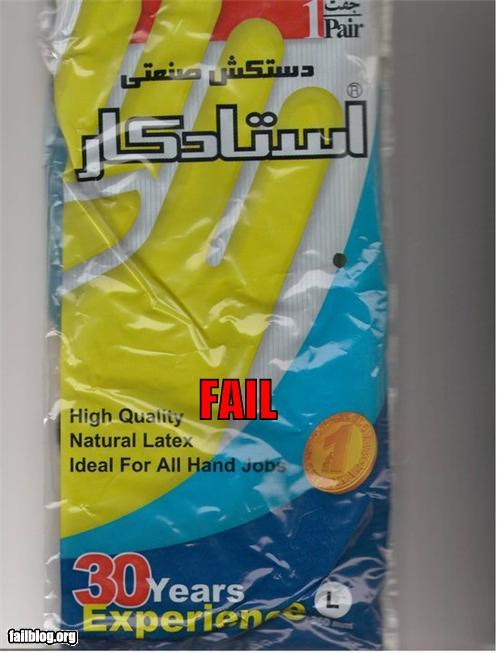 failboat gloves hand jobs innuendo latex packaging phrase poor planing