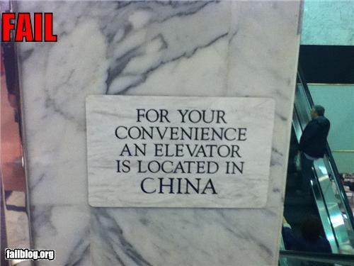 China escalator failboat g rated location sign stairs - 4342696704