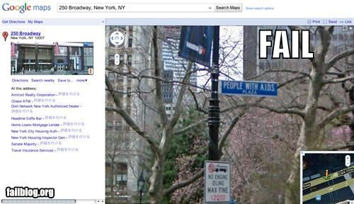 aids bad idea failboat google google street view g rated IRL oh new york street name - 4355922944