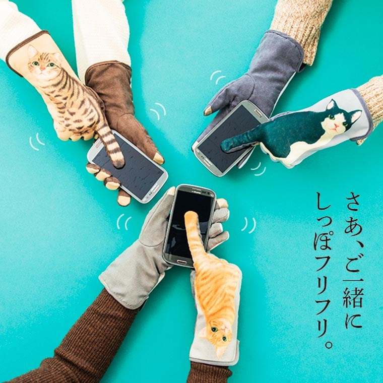 smartphone cat gloves
