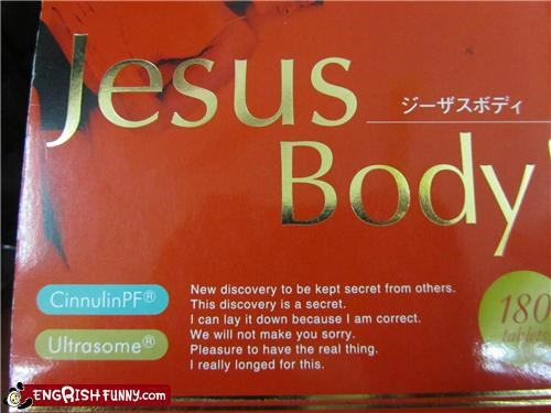 christianity discovery jesus product secret wait what