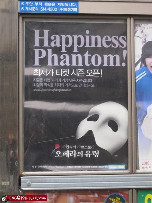 korean,phantom of the opera,poster,show,Stage,theater