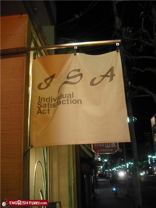 accidental sexy business parlor salon sign - 4407845376