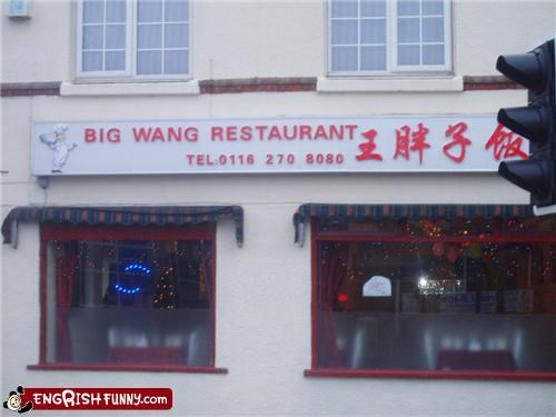 lol restaurant wang - 4411256064