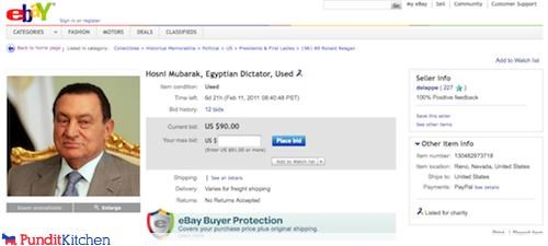 auction,ebay,egypt,Hosni Mubarak
