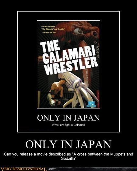 calamari Movie Japan - 4429544704