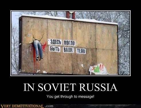 billboard message Soviet Russia
