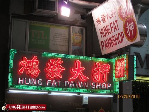hung pawn shop sign store - 4444686848
