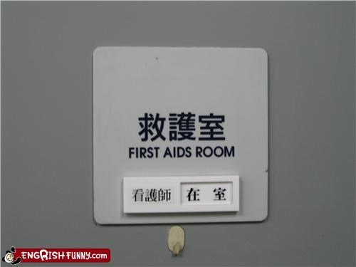 aid aids lost in translation room WoW