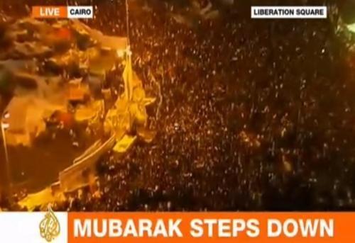 Breaking News Egyptian Uprising - 4455128832