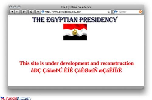 egypt Hosni Mubarak I see what you did there internet president under construction website