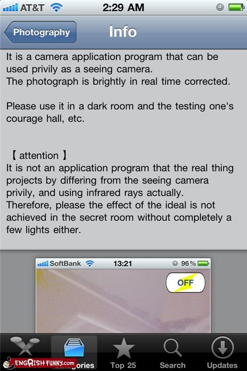 App,camera,engrish,iphone,lost in translation