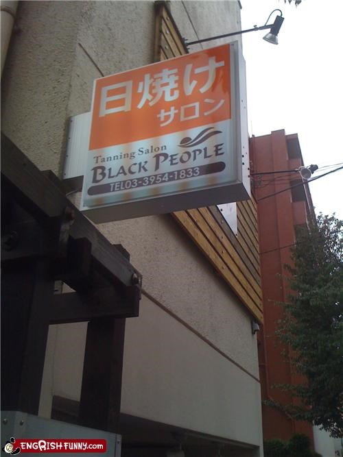 business oh Japan sign tanning tanning salon