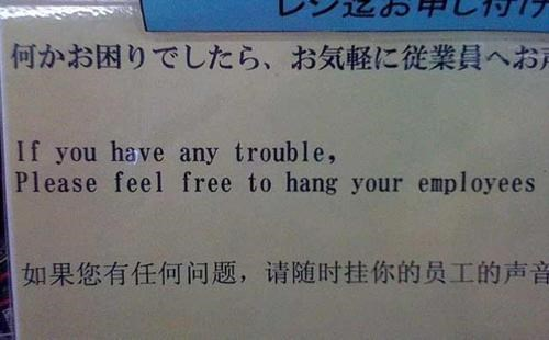 engrish,Morning Links