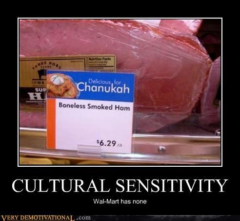 hanukkah jewish smoked ham - 4475511808