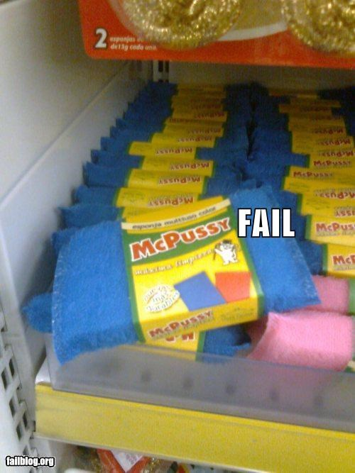 brands,failboat,innuendo,names,sponges