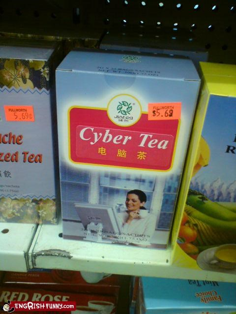 cyber digital tea
