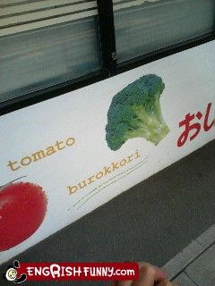 broccoli bus stop sign