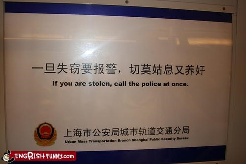 logic,obvious,paradox,police,recursion,sign,stolen,thief