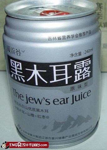 beer can jew juice soda - 4517968896