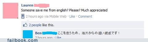 language,witty reply,you asked