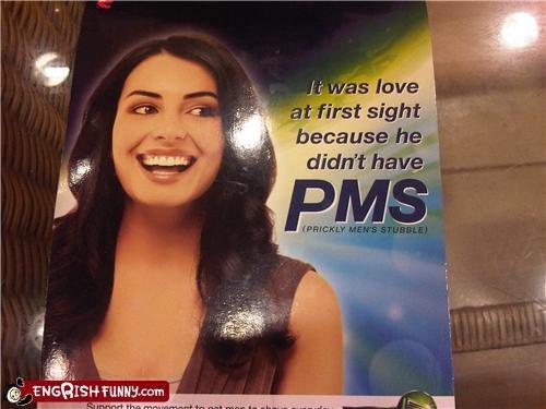 advertisement pms razor - 4521920256
