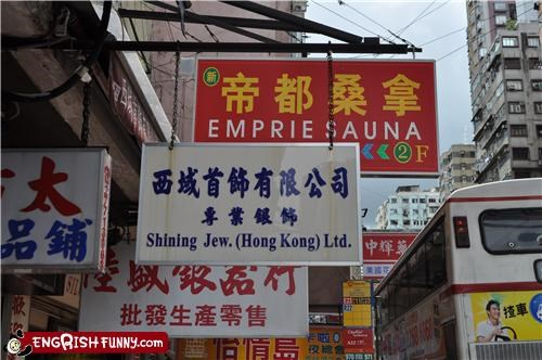 engrish FAIL gold jew sign store