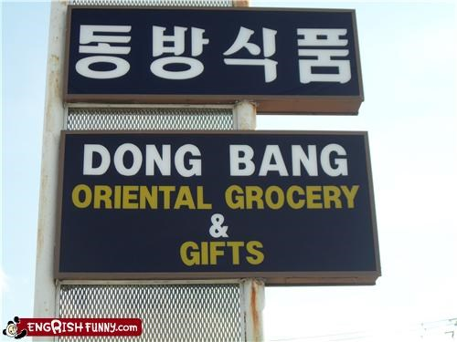 dong,grocery,store