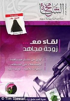 Al-Shamikha Jihad Cosmo Things That Are Real - 4553922304