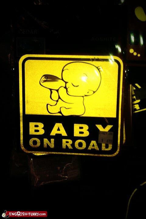 baby,road,sign