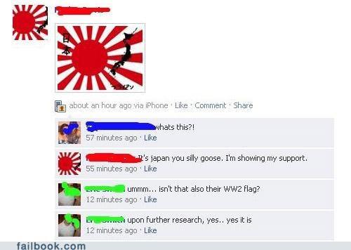 flag Japan oops WWII - 4553993472