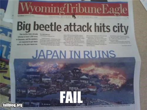 failboat geography google g rated Japan news newspapers Probably bad News search Tsunami - 4556633600