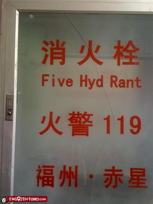 Five Hyd Rant