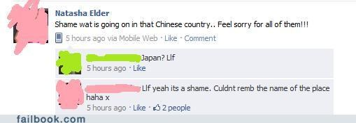 facepalm geography really stupid - 4560008960