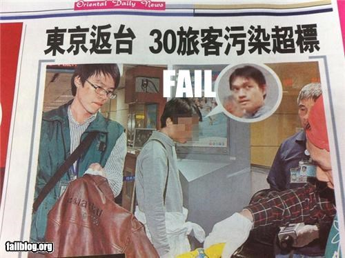 censorship faces failboat g rated newspaper oops Probably bad News - 4566231296