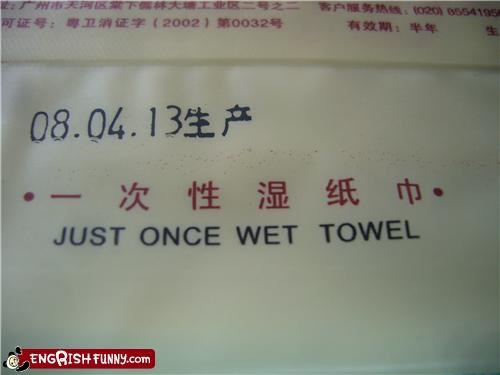menu towel wet wtf - 4586650112