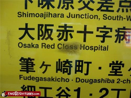 hospital red cross