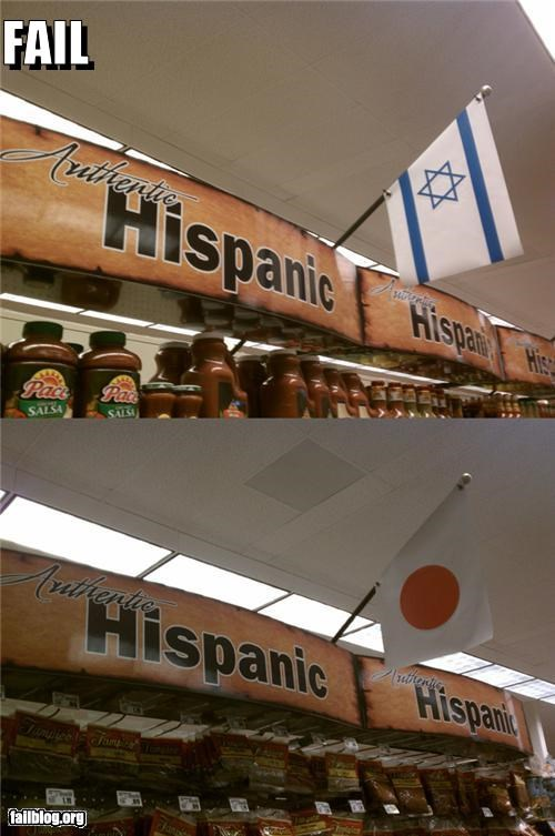 ethnicity failboat flags g rated grocery store wrong - 4588800000