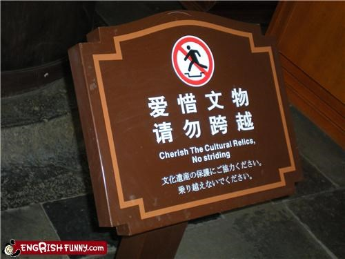 engrish,sign,striding,warning