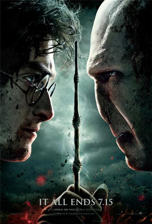 deathly hallows Harry Potter TDW Geek - 4600148992