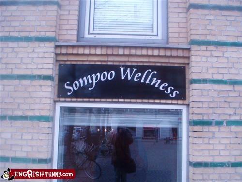 poo store welness - 4601574912