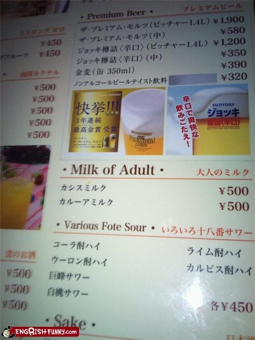 alcohol,bar,do not want,menu,milk