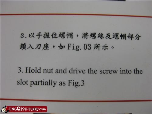 engrish instructions sign