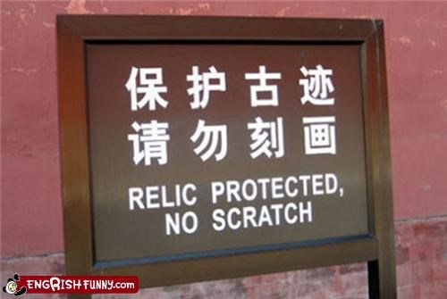relic sign warning - 4611995904
