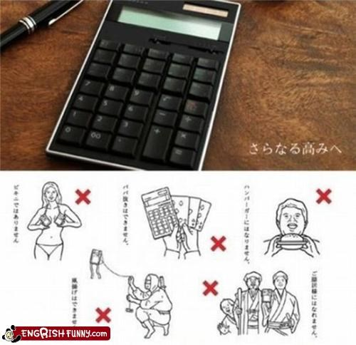 calculator,diagram,instructions