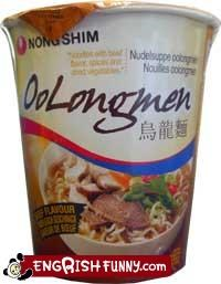 noodles oolong ramen soup - 4631784448