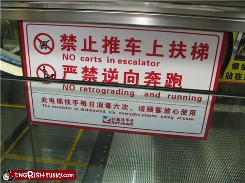 escalator,sign,temporarily stairs,vocabulary,warning