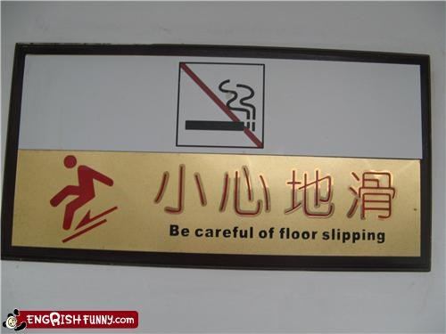 careful engrish floor sign slip warning - 4632464896