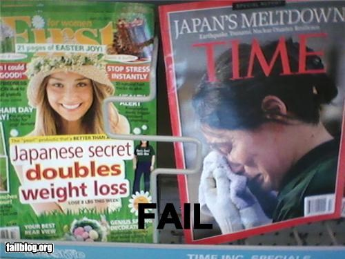 failboat,g rated,Japan,juxtaposition,magazine,poor planning